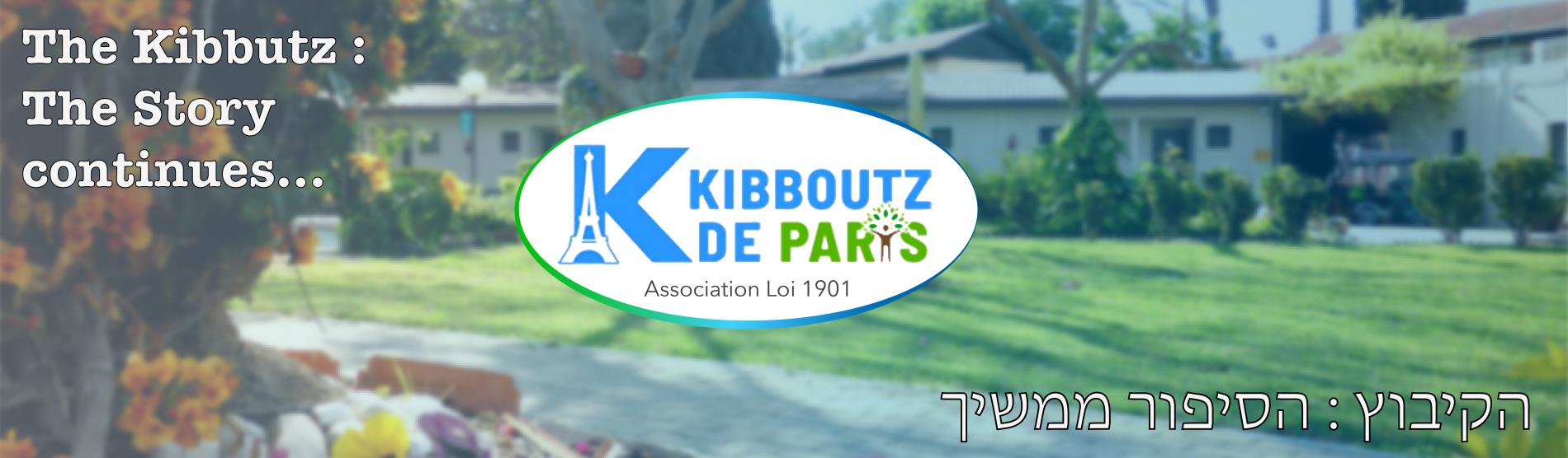 Le Kibboutz de Paris